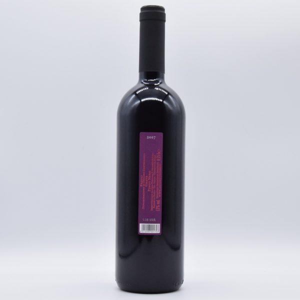 Friuli Grave DOC Pinot Nero – Antonutti