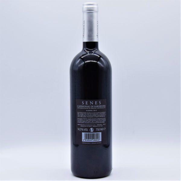 Cannonau di Sardegna Riserva Senes Argiolas