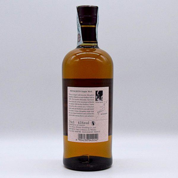 "Single Malt Whisky Giapponese ""Miyagikyo"" (0,7l con astuccio) – Nikka"